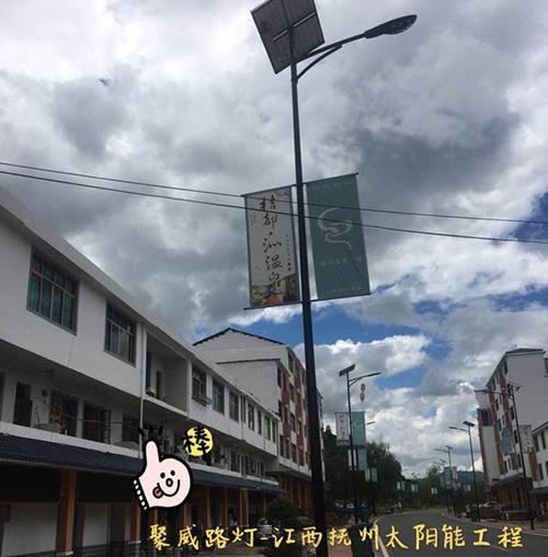 江西抚州太阳能路灯工程