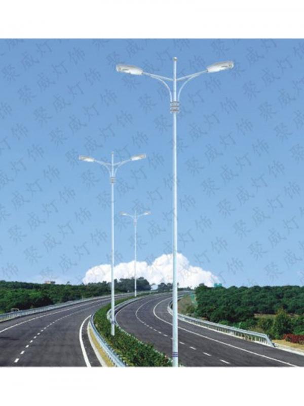 太阳能路灯灯具